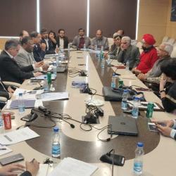 Gulf Cooperation Council (GCC-TSAIP) Seminar